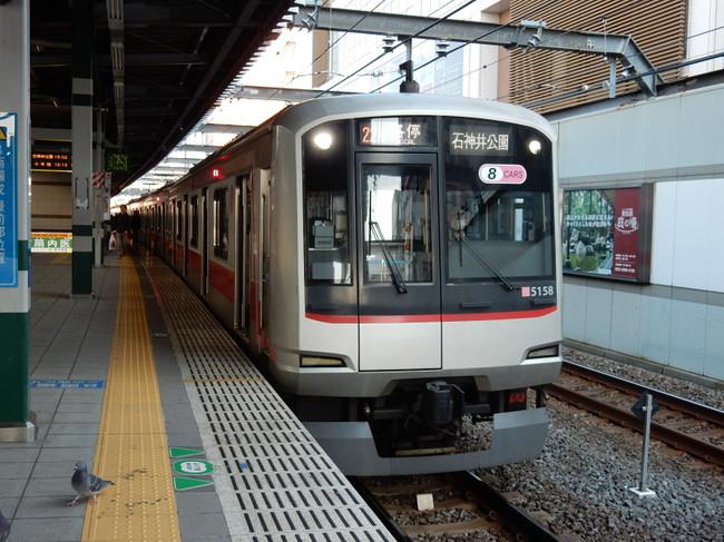Dscn0283