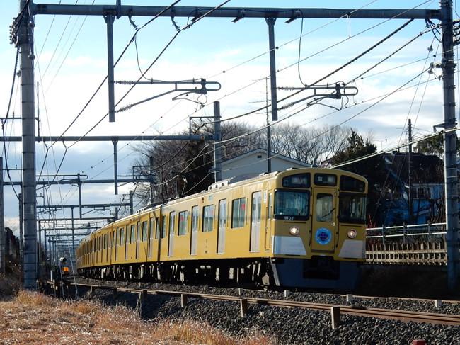 Dscn0411