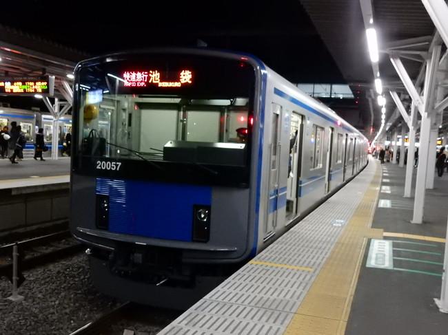 Dscn1053