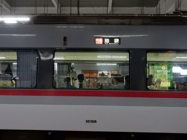 Dscn3335_2