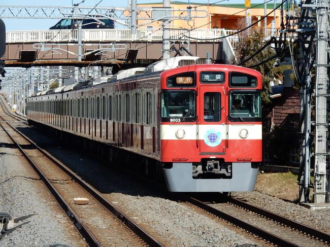 Dscn1699