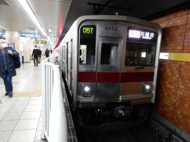 Dscn2648