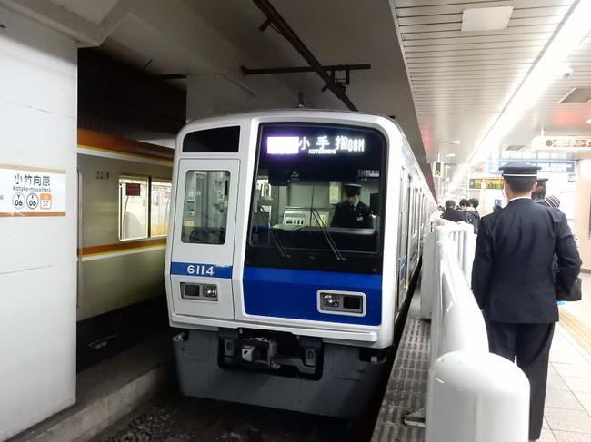 Dscn2649
