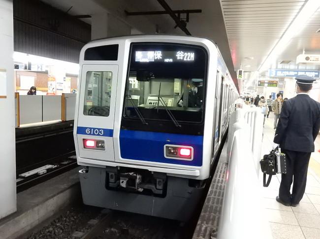 Dscn2652