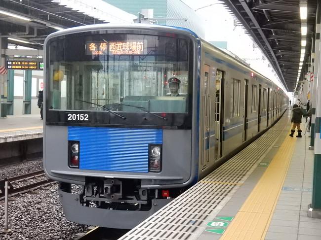 Dscn2672