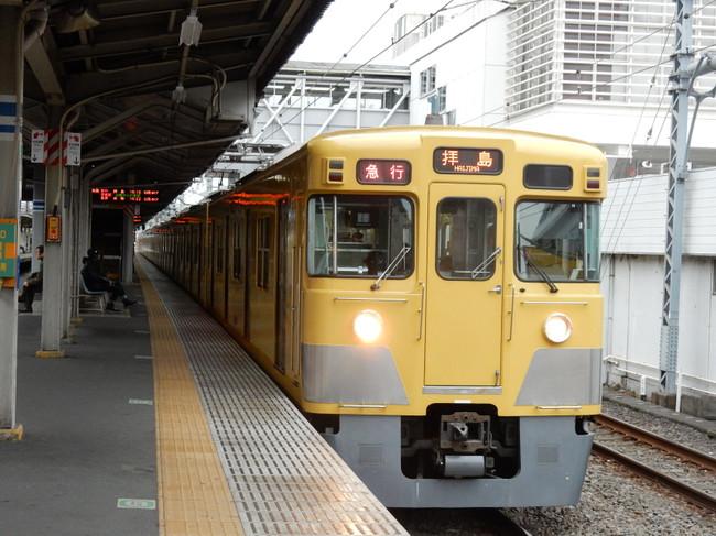 Dscn3535