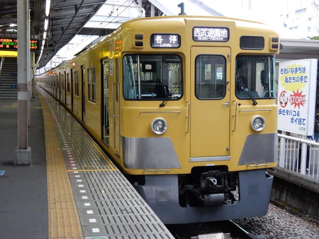 Dscn3547