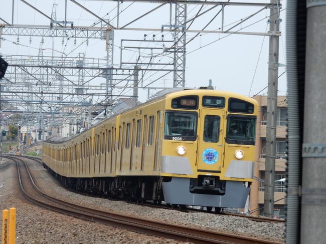Dscn9923