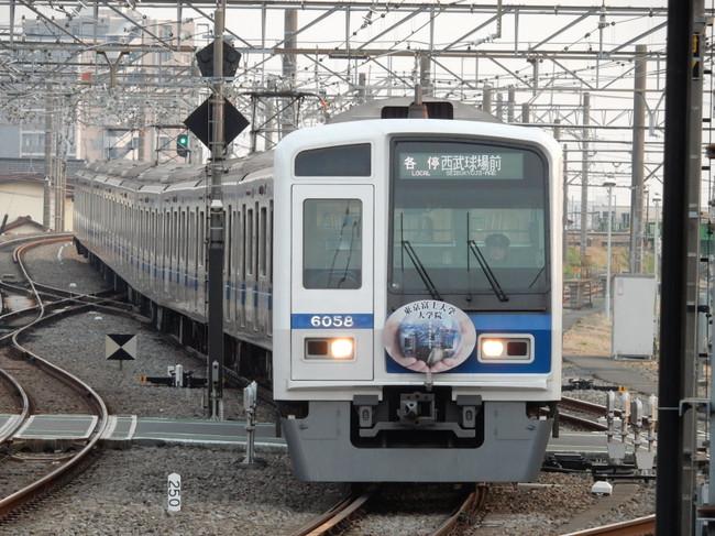 Dscn0082