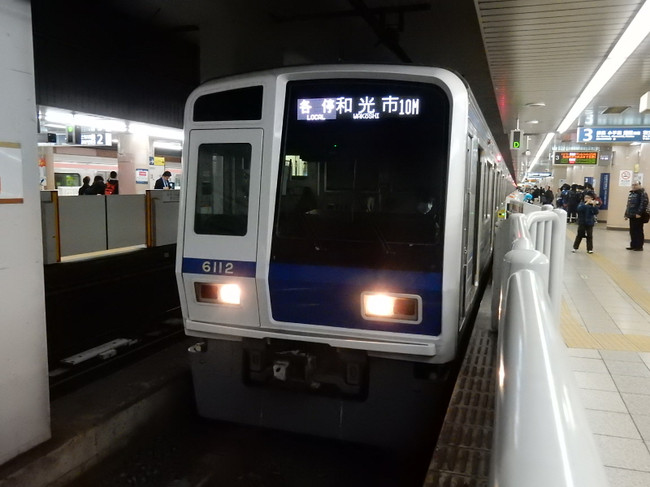 Dscn9970