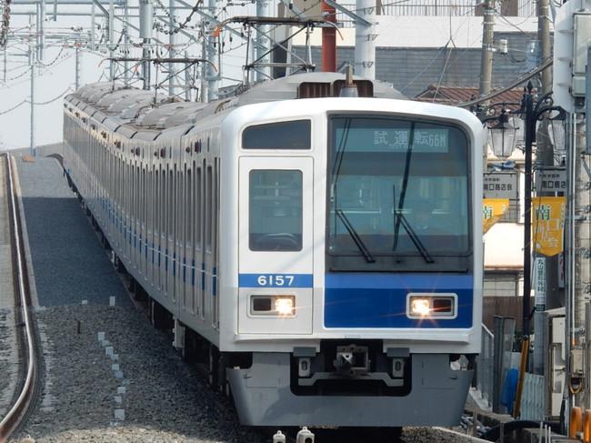 Rscn0012
