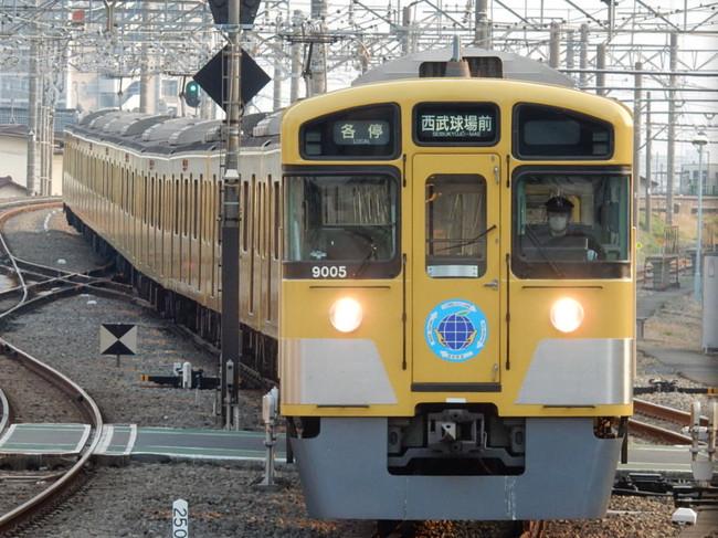 Rscn0069