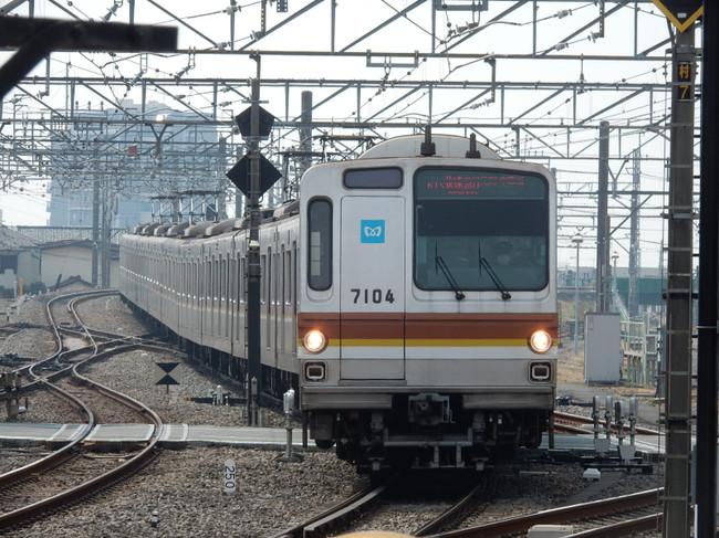 Dscn0101
