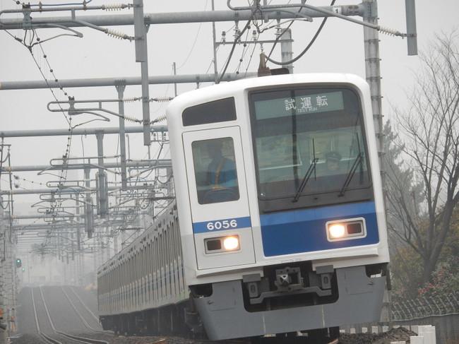 Dscn9953