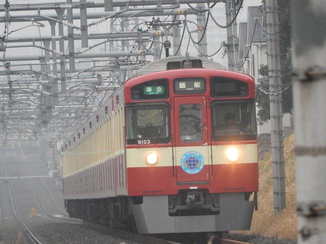 Dscn9973