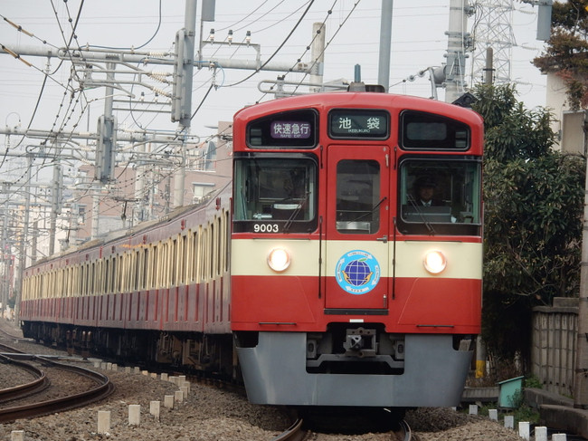 Dscn9980