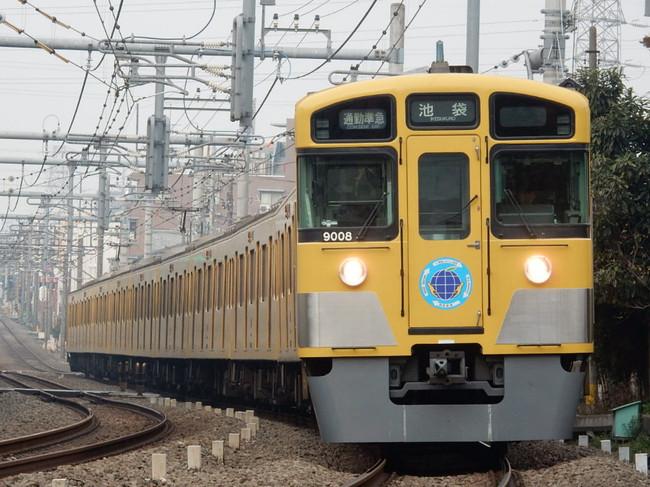 Rscn9983