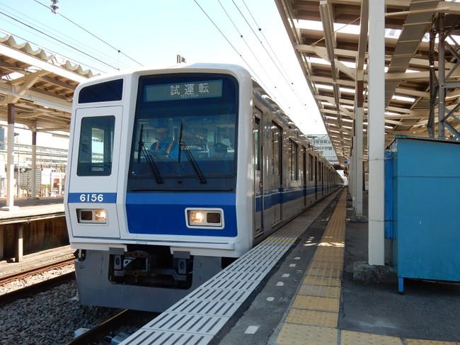 Dscn0523