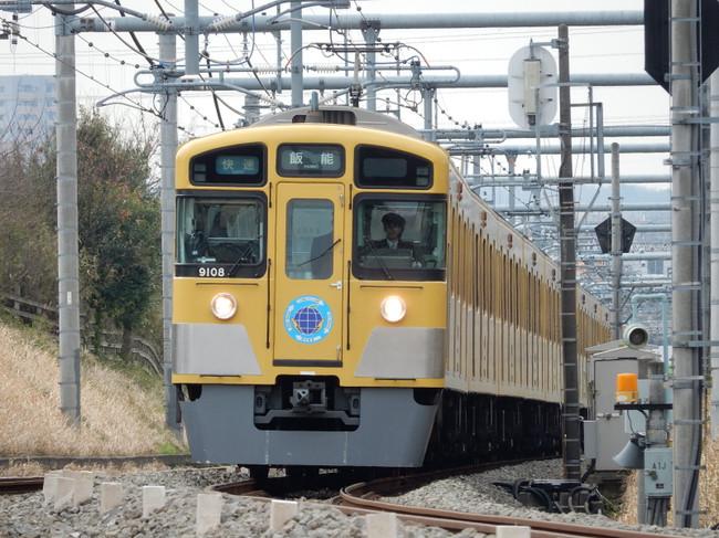 Dscn9946