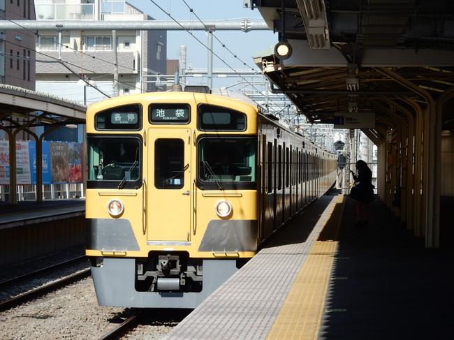 Dscn0077