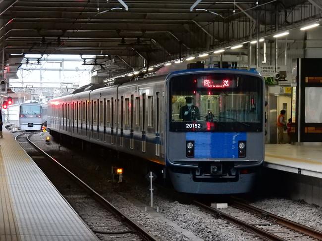 Dscn0229