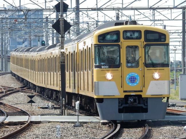 Dscn0935
