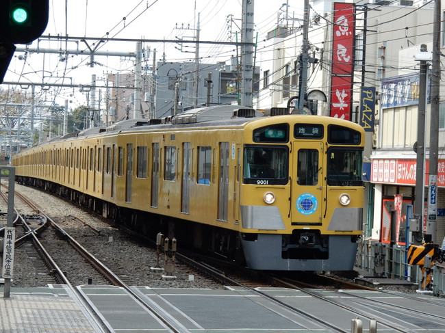 Dscn1035
