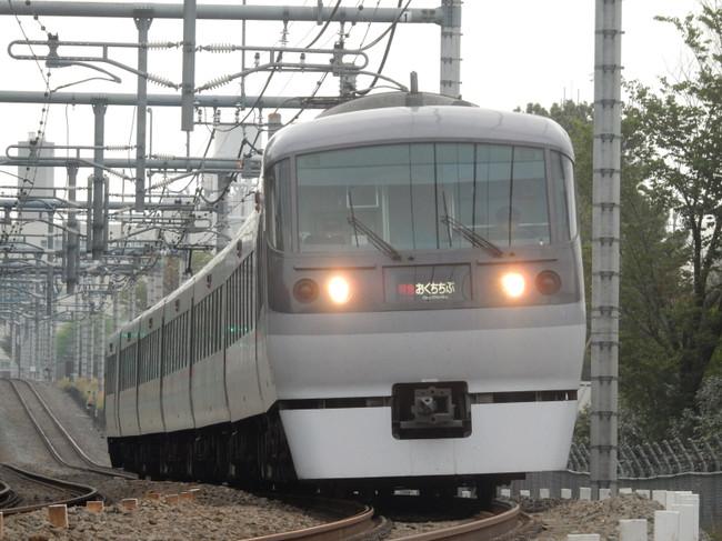 Dscn0047