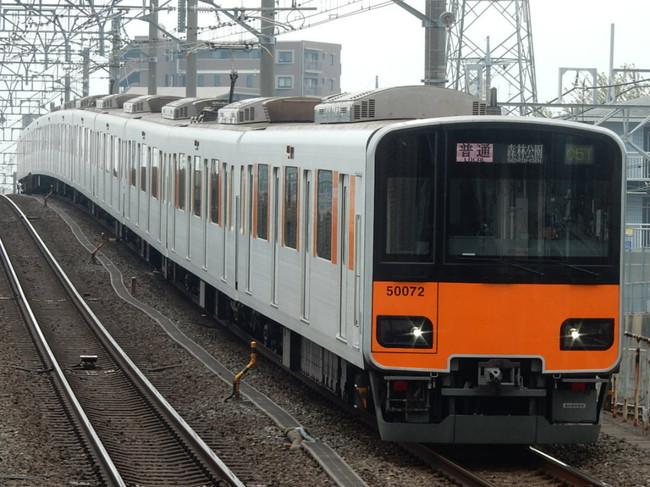 Rscn0163