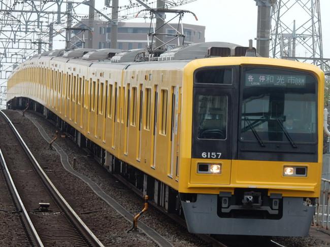 Rscn0180