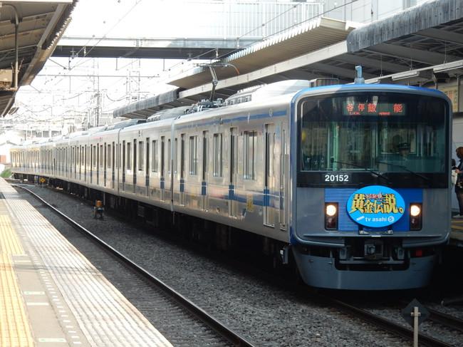 Dscn0321