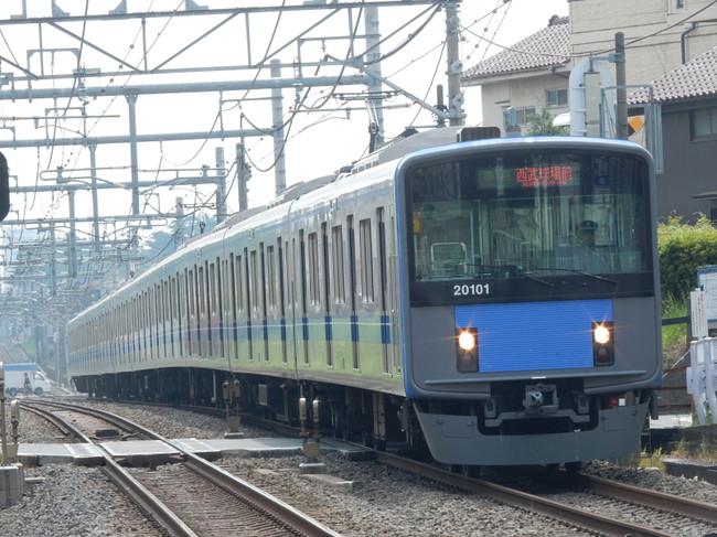Dscn0648