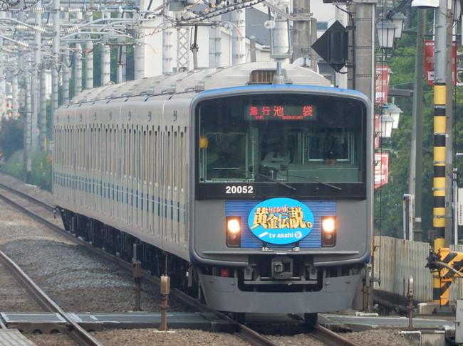 Rscn1244