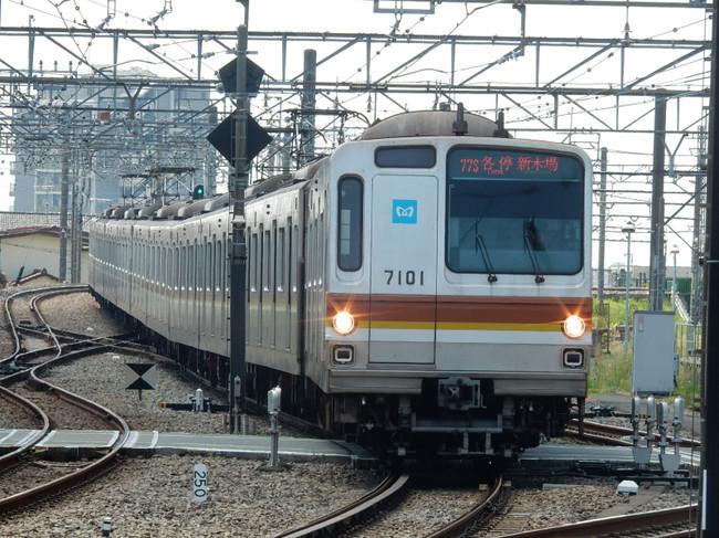 Dscn1377