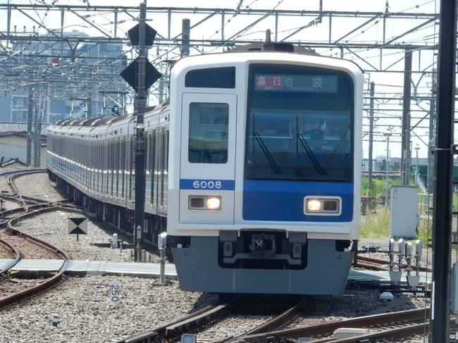 Dscn1395