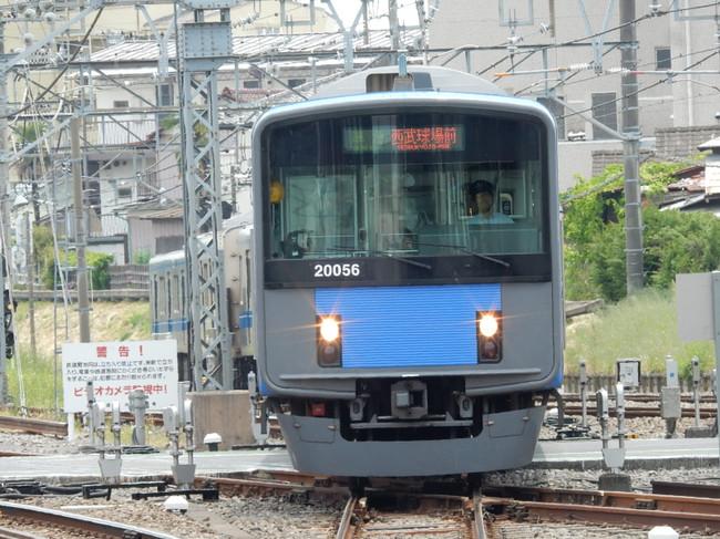 Dscn2133