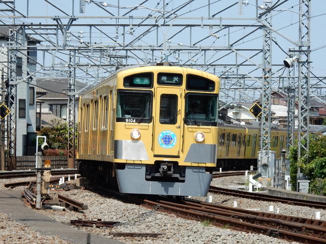 Dscn2932