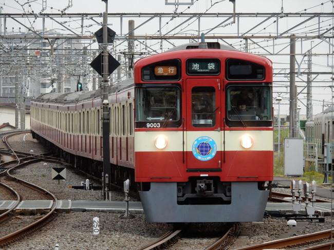 Dscn3060