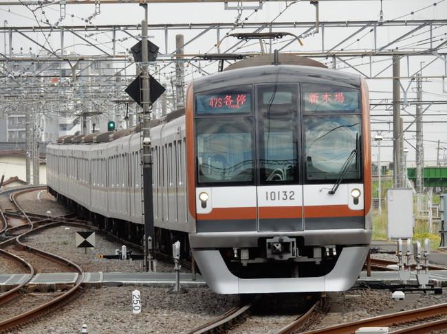 Dscn3063