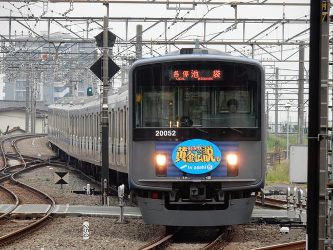 Dscn3538