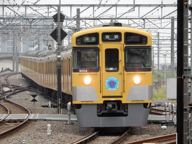 Dscn3564