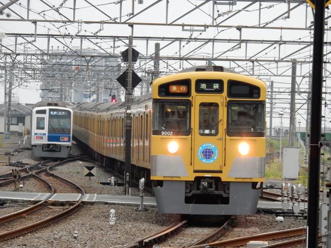 Dscn3575