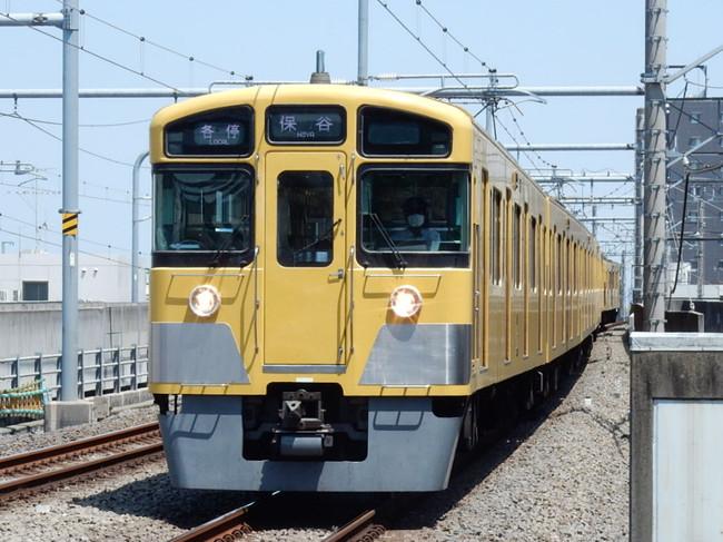 Rscn2914