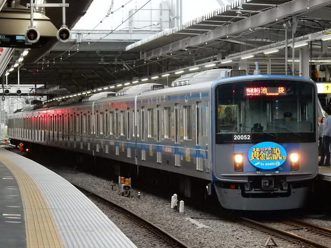 Rscn3098