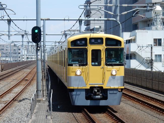 Dscn4035