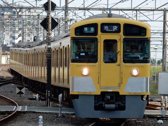 Rscn4202