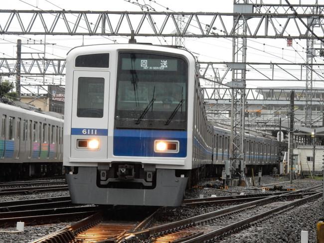 Dscn8081
