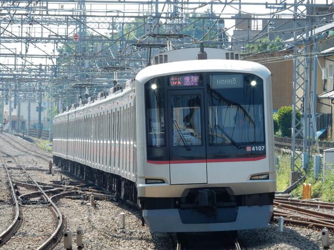 Dscn3430