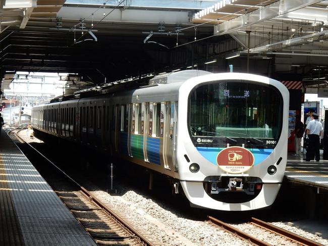 Dscn3545