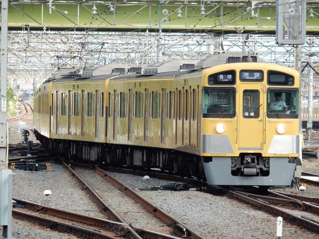 Dscn3879
